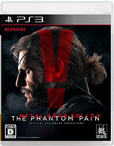 Metal Gear Solid V: The Phantom Pain - Standard Edition [PS3][Importación Japonesa]