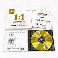 新京文母版1:1直刻唱片 姚璎格.格外动听女声发烧碟母盘级品质CD