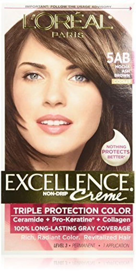 謝る芸術的濃度Excellence Mocha Ash Brown by L'Oreal Paris Hair Color [並行輸入品]