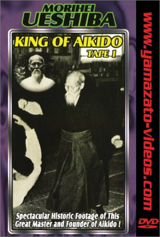 King of Aikido Vol.1