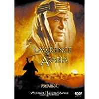 アラビアのロレンス ( 1枚組 ) PPL-12058 [DVD]