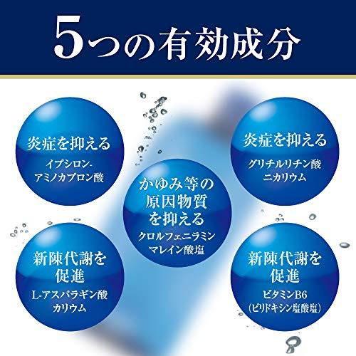 【第3類医薬品】ロートV7洗眼薬500mL