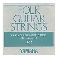 YAMAHA FS553 アコースティックギター用 バラ弦 3弦