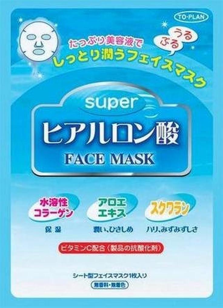 電化するモートマージンフェイスマスク ヒアルロン酸 まとめ買い プレゼント フェイスパック (100枚)