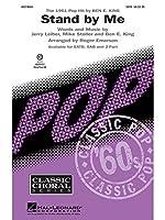 ベン・E・キング: スタンド・バイ・ミー / 混声4部合唱 ピアノ伴奏付き / ハルレナード社