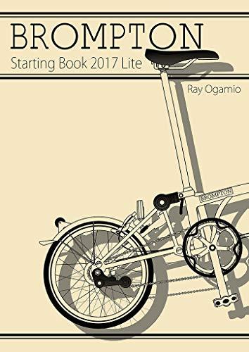 BROMPTON Starting BOOK 2017 Lite (BOOK☆WALKER セレクト)