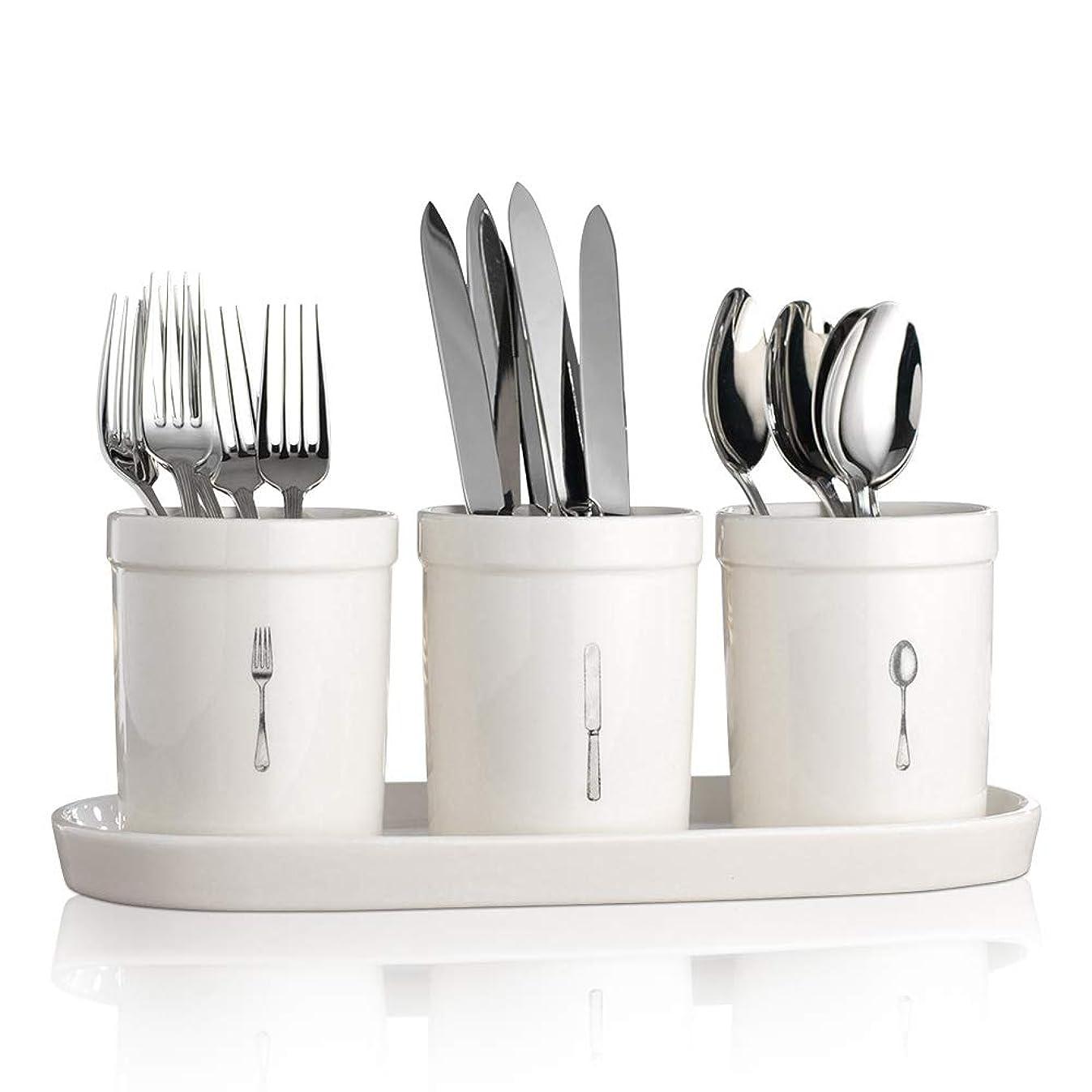 Emenest Flatware Organizer Set, 4-pc Ceramic Utensil Crocks on Tray - Printed Mugs on Stoneware Caddy - Home and Party Dinnerware Set