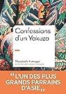 Confessions d'un Yakuza par Kumagai