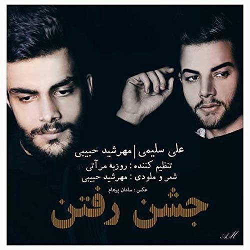 Mehrshid Habibi & Ali Salimi
