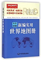 New Practical Atlas of the World