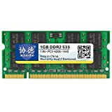 MKOKO DDR2 533MHz 1GB Arbeitsspeicher RAM-Modul für Laptop schnell Dauerhaft