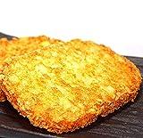[スターゼン] ハッシュドポテト 冷凍食品 ハッシュポテト 業務用 冷凍 大容量 ポテト ジャガイモ (100枚入り(10枚×10パック))
