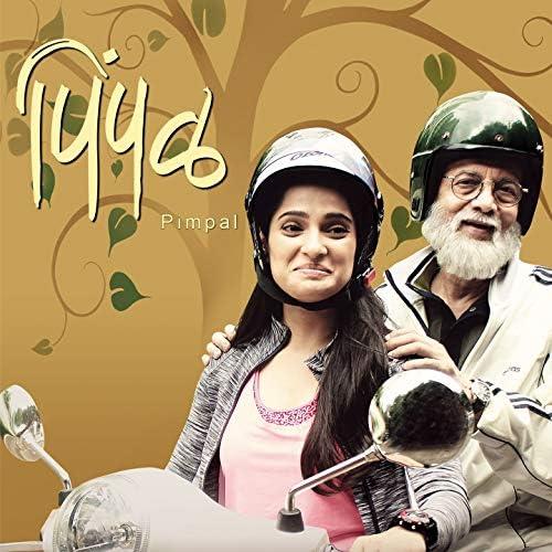 Sachin Pilgaonkar feat. Priya Bapat & Dilip Prabhavalkar
