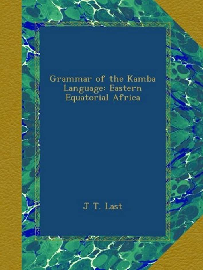 牽引スリット召喚するGrammar of the Kamba Language: Eastern Equatorial Africa