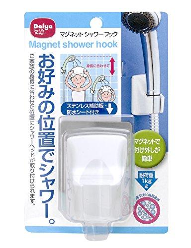 ダイヤコーポレーション マグネットシャワーフック 日本製