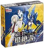 投げ売り堂 - カードファイト!! ヴァンガード ブースターパック第4弾 最凶!根絶者 VG-V-BT04 BOX_00