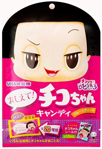 味覚糖 おしえて! チコちゃんキャンディ 57g ×6袋