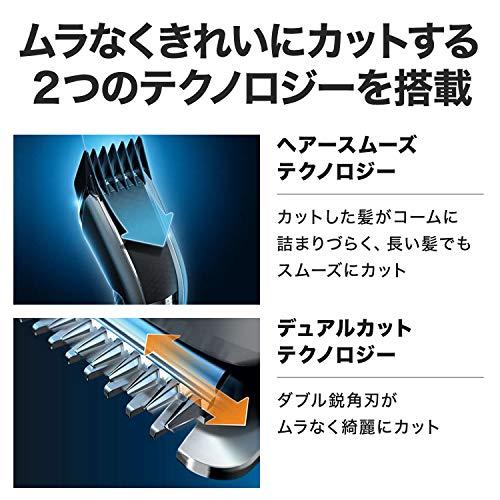 『フィリップス 5000シリーズ 電動バリカン 充電/交流式 ヘアーカッター・27段階調整(3-28㎜) ・丸洗い可・HC5612/17』の2枚目の画像