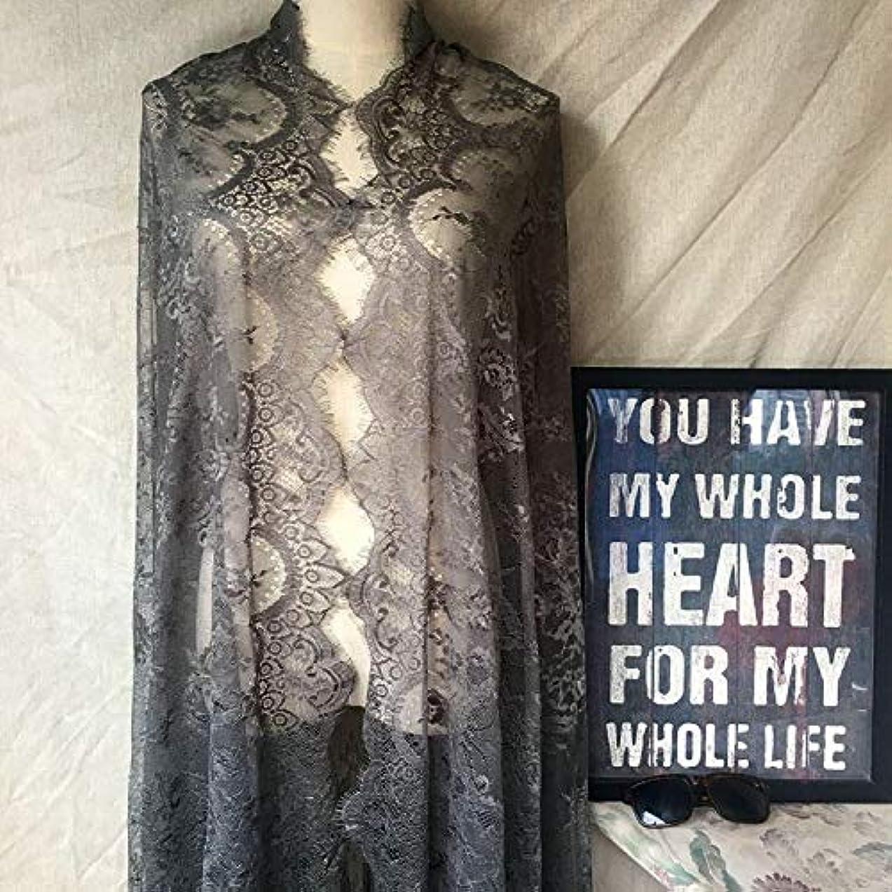 Ivory Lace Fabric Eyelash Chantilly Floral Bridal/Wedding Dress Flower African Lace Table Cloth DIY Crafts Scallop Trim Applique Ribbon Curtains 300cmx150cm ALE02 (Dark Grey)