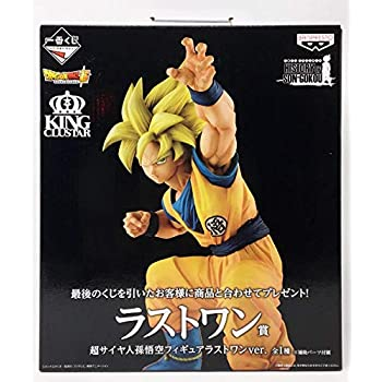 Dragon Ball Ichiban Kuji EXTREME SAIYAN Last One Son Goku Figure NEW Japan F//S