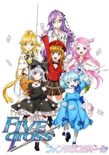 Five Cross Booster Pack (FQ-BP02) Fantasista Doll (16packs)