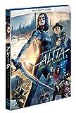 アリータ:バトル・エンジェル 2枚組ブルーレイ&DVD[Blu-ray/ブルーレイ]