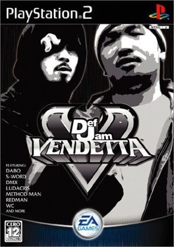 Def Jam Vendetta[Japanische Importspiele]