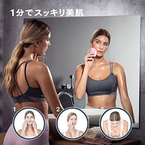 FOREOLUNAmini2パールピンク電動洗顔ブラシシリコーン製音波振動
