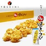 YOSHIMI 札幌おかき Oh!焼きとうきび 6袋入り
