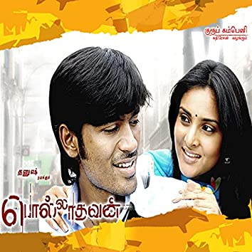 Polladhavan (Original Motion Picture Soundtrack)
