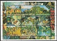 セザンヌの絵 画 セネガル1999年9種連刷シート