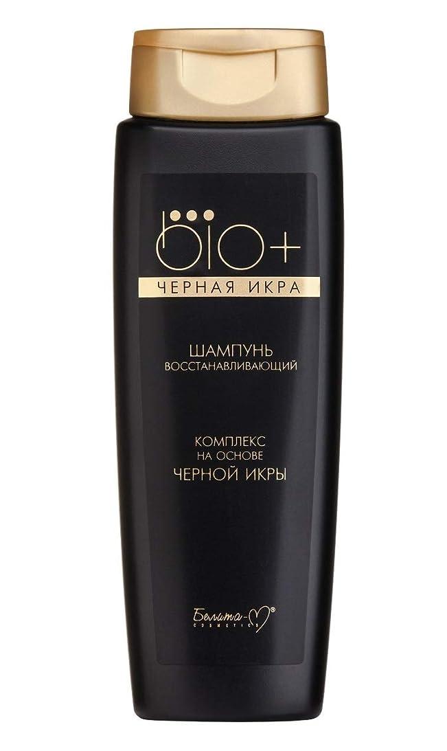 爆発物鷲証言Bieilita & Vitex | SHAMPOO RESTORING | BIO PLUS | Black Caviar | Age: 18+
