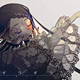 ギラギラ - Ado