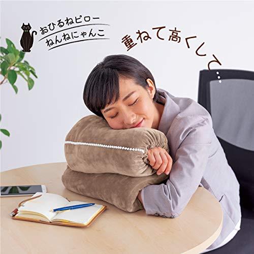 西川リビングおひるねピロー枕ねんねにゃんこねこベージュ20×30cmkonemuriこねむり2436-000382個セット