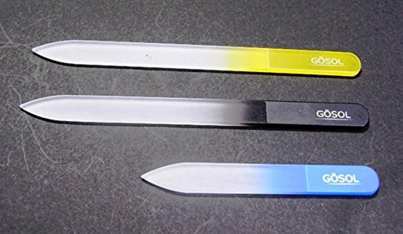 厳密に拷問チップゲーゾル(独) GOSOL ガラスネイルファイル 爪ヤスリ3色 9cm & 14cmx2