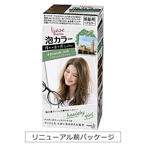 リーゼ泡カラーブリティッシュアッシュ108ml【医薬部外品】