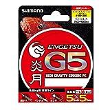 シマノ(SHIMANO) PEライン 炎月 G5 200m 0.8号 6.2lb マルチカラー PL-G65P 釣り糸