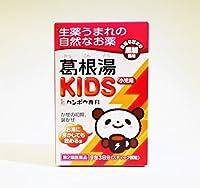 【第2類医薬品】葛根湯KIDS 9包 ×4
