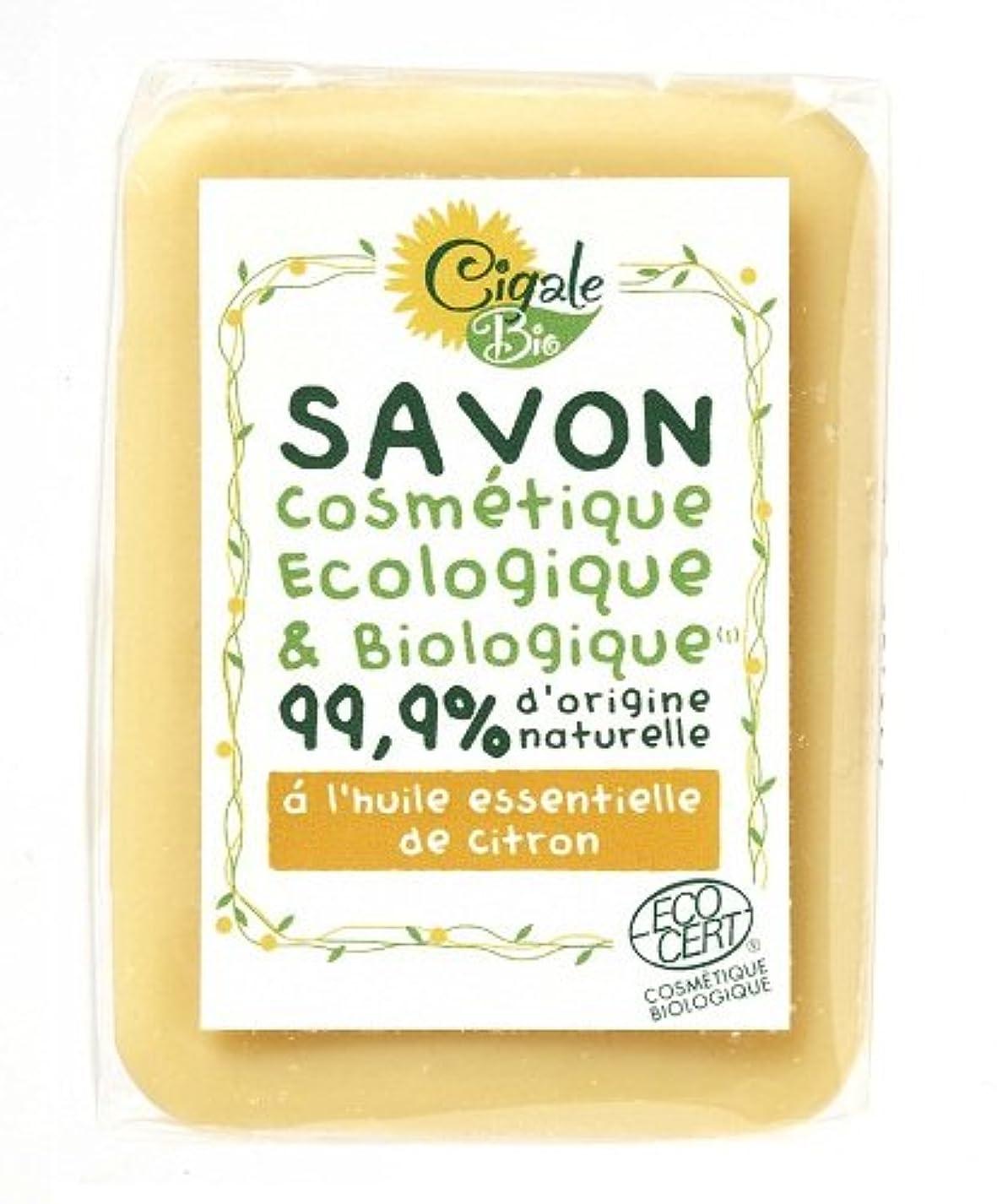 シロクマ場所媒染剤シガールビオ オーガニックソープ レモン