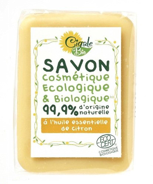 農夫意気込み反対するシガールビオ オーガニックソープ レモン
