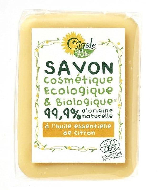 カーフ神のバクテリアシガールビオ オーガニックソープ レモン