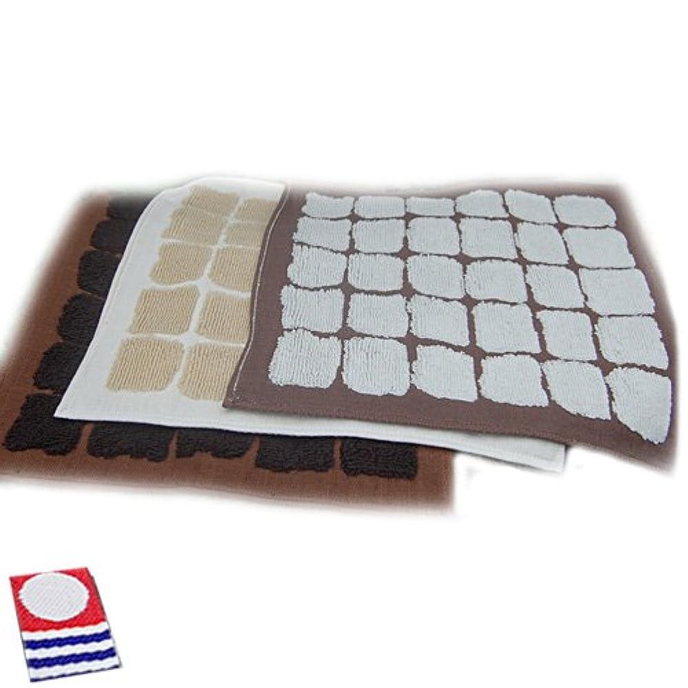 さびたチャンピオンユーザー石畳を思わせるモダンデザイン 今治タオル ミルト(MIRT) ブロック(Block) タオルハンカチ(ハンドタオル) /ブラウン