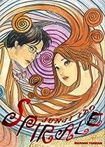 Spirale Intégrale de Junji Ito