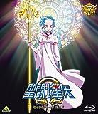聖闘士星矢Ω 7[BCXA-0578][Blu-ray/ブルーレイ]