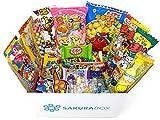 Sakura Box - Dagashi Sets Japanische Süßigkeiten Schokolade & Snacks (Sampler) 20 Artikel