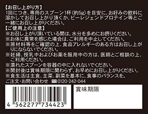 ビーレジェンドクレアチン300gクレアピュア100%使用
