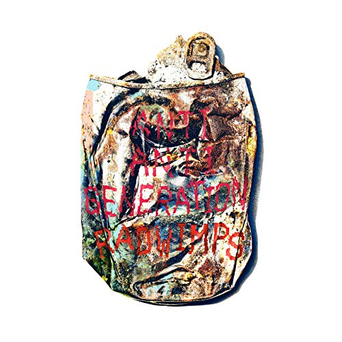 [single]正解 – RADWIMPS[FLAC + MP3]