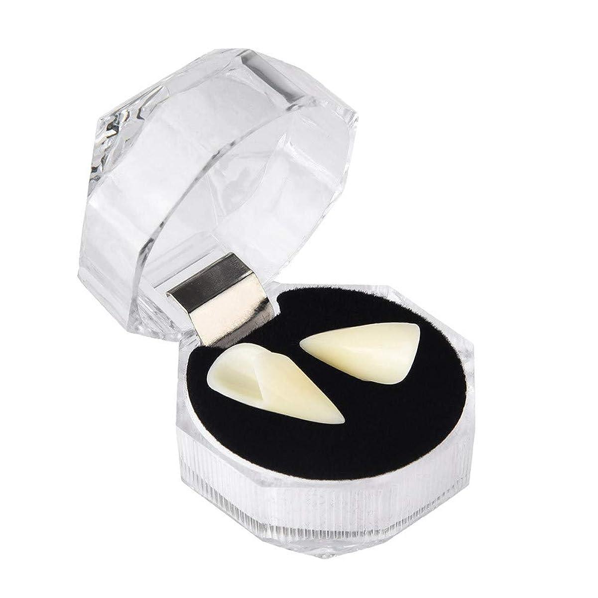 首尾一貫した慣れる地殻ユニセックスハロウィーンロールプレイングゾンビ義歯、樹脂にやさしい食品グレード義歯(13mm、15mm、17mm、19mm),19mm