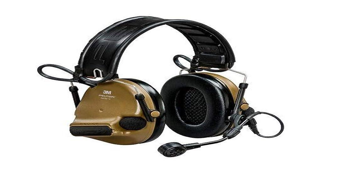提供遷移コーチ3M peltor VI 補聴器用ヘッドセット コヨーテ ブラウン