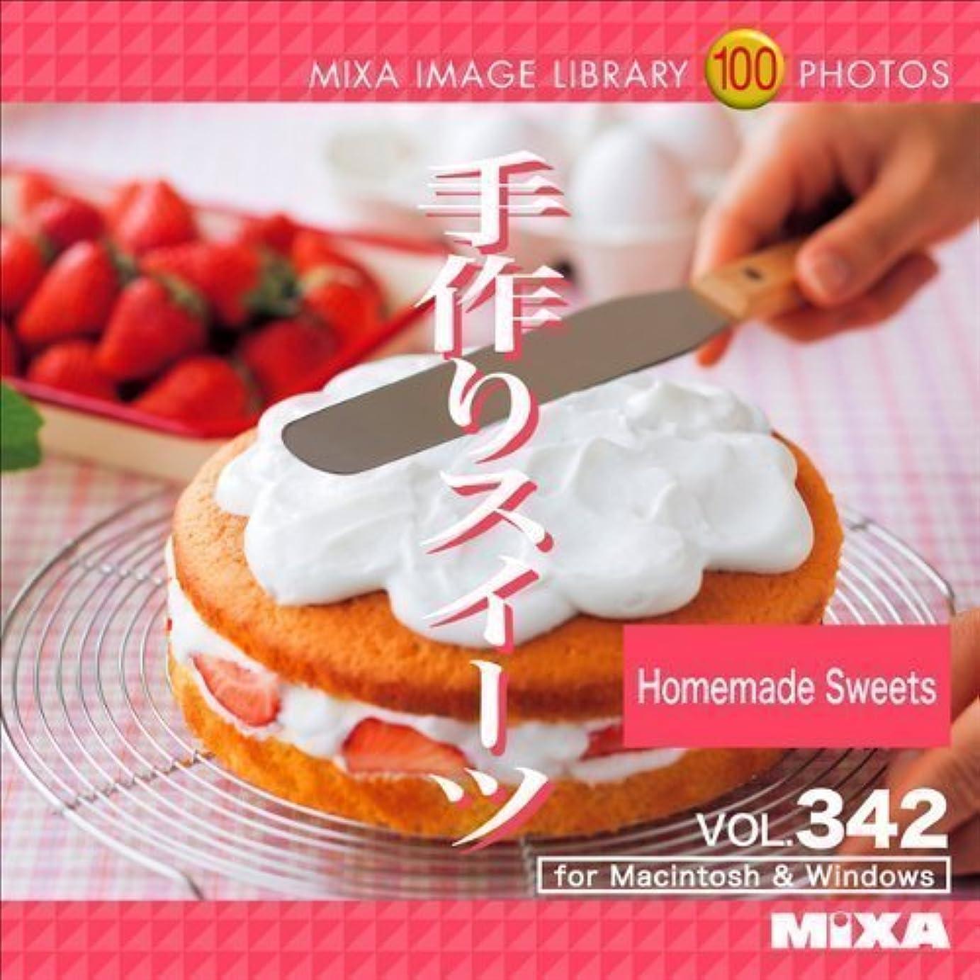 韻同意するシャークMIXA Image Library Vol.342 手作りスイーツ